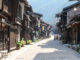 中山道 馬籠宿から妻籠宿~奈良井宿~長野市で1泊グルメ